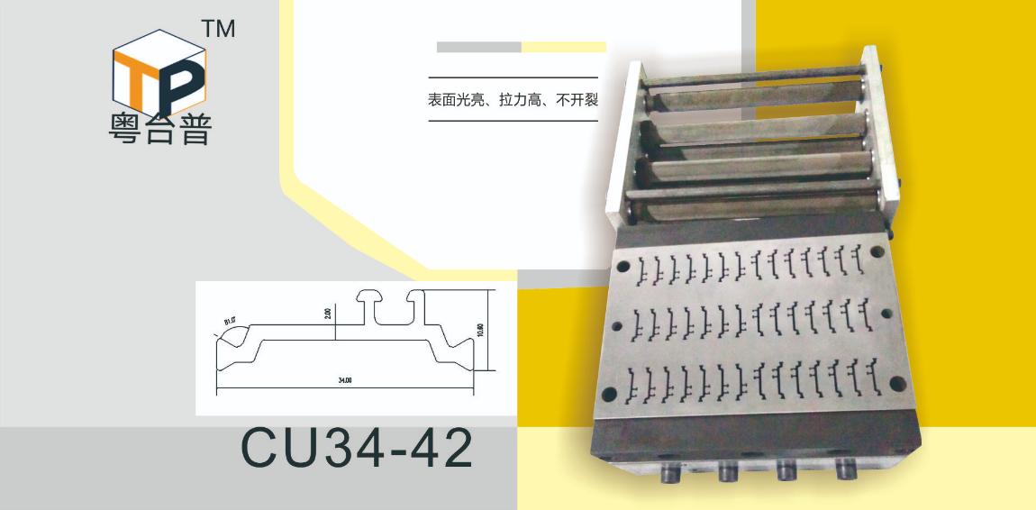 CU34-42