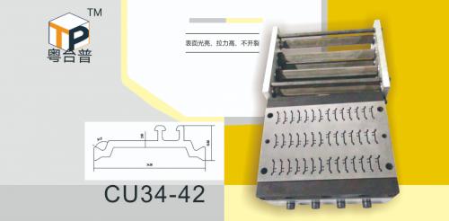 上海CU34-42